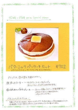 002縮小.jpg