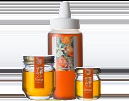 オレンジハチミツ